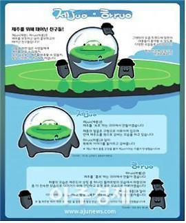 경복대 작업치료과 고재윤씨, 세계자연유산 만화·캐릭터 공모전 대상