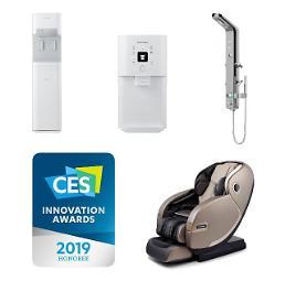 코웨이, 4년 연속 CES 혁신상 수상