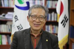 상지학원, 상지대 신임 총장 직무대행에 김갑태 교수 선임