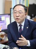 문재인정부 제2기 경제팀, 향후 과제는?