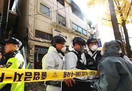 사상자 18명 종로고시원 화재 원인 합동감식…비상벨 안 울렸다 증언도