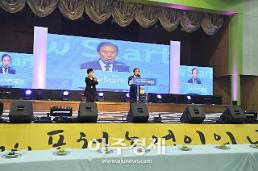 포천시, 2018년 포천 농업인의 날 기념행사 개최