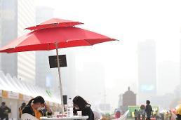 [오늘의 날씨] 미세먼지 농도 나쁨…답답한 일요일 마스크 필수