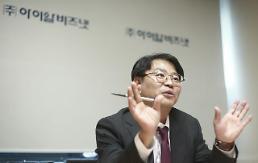 [아주초대석] IR과 함께한 20년 김광종 IR비즈넷 대표