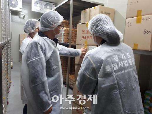 [경기도] 양심 불량 대형식품제조업체 22개소 적발