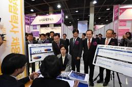 삼성전자, 협력사 우수 인재 확보 돕는 2018 삼성 협력사 채용 한마당 개최