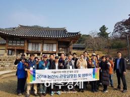 논산시, 논산관광자원 지역 넘어 '전국'으로, 관광도시 활성화에 '속도'