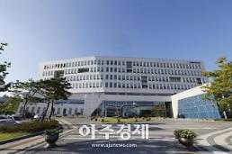충남도교육청, 2019 대학수학능력시험 종합상황실 운영