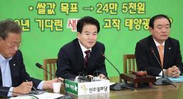 """정동영 """"김수현 靑 정책실장, 참여정부 부동산 책임 인정해야"""""""