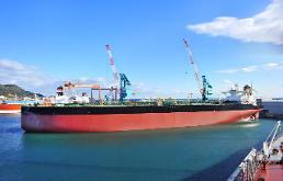 현대중공업, 세계 첫 사이버보안 적용 선박 건조
