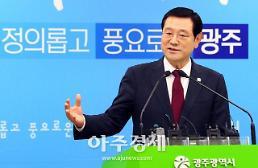 광주광역시 도시철도 2호선 본격 추진