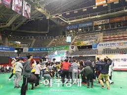 장애인 어울림 한마당 체육대회 개최