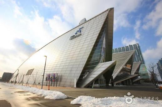 IFEZ, 투자유치 홍보 및 일자리 박람회 개최