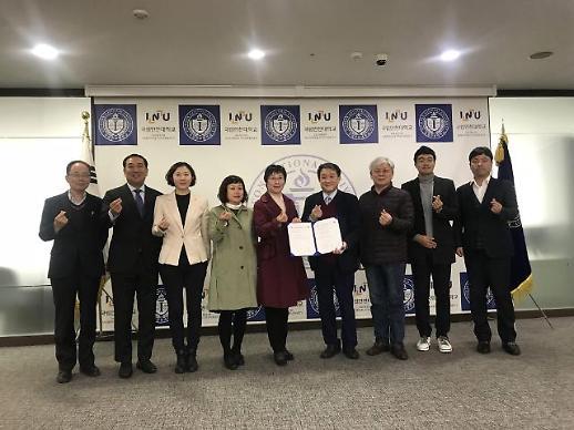 인천대학교, 중국 대련외국어대학과 인천대학교 매트릭스 교육   MOU 체결