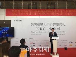 로봇산업진흥원, 中 항저우에 한국로봇센터 개소…수출 전진기지 구축