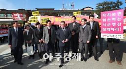 충남도의회, 시군행감 거부 기초단체…강력 대응 예고