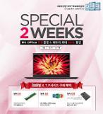 한국레노버, 씽크패드 스페셜 프로모션 진행