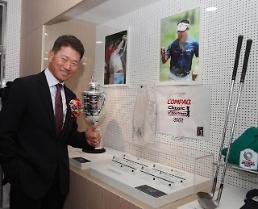 한국 남자골프 역사 숨쉬는 'KPGA 기념관' 개관