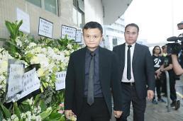 [중국포토]  마윈부터 황샤오밍까지...무협소설 대가 故 김용 빈소 조문행렬