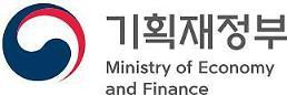 9월까지 누적 수입 26.조 더 걷혔다…국가채무는 21.6조원 줄어