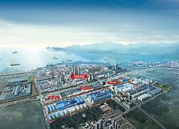 당진 송산2일반 산업단지 분양, 국가혁신클러스터로 입지투자비·설비투자비 지원