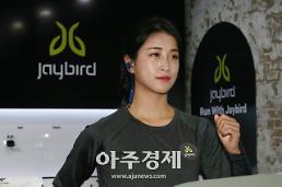 [포토] 마라토너 김도연, 제이버드 무선 이어폰 끼고 달려볼까?