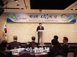 김상범 한국LPG산업협회 회장, LPG 사용 제한 폐지해야