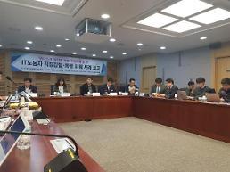 """""""IT업계, 직장갑질·폭행 만연…제 2의 양진호 사태 막아야"""""""