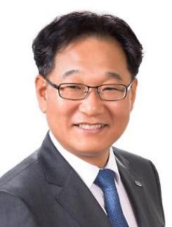 전자부품연구원, 김영삼號 닻 올렸다