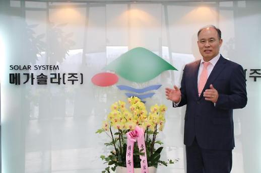 [親ENERGY기업]① 김재한 메가솔라 대표이사, 태양광·ESS 연계해 올해 매출 전년 대비 300% 성장
