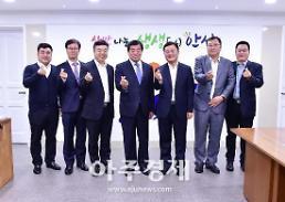 안산시 중국 안산시(鞍山市) 대표단, 국제자매도시 자격 방문