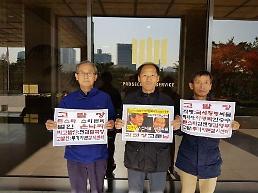 시민단체 외환은행 탈세방조, 배후 수사하라 고발