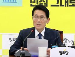 [입법 레이더] 정치권, 유아교육 공공성 강화 놓고 '갑론을박'