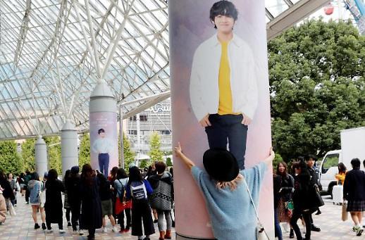 [포토] 방탄소년단 기둥이라도