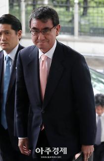 주한日대사관, 한국진출 자국기업 대상 징용판결 설명회 연다
