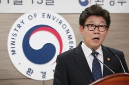 """""""총력 대응, 미세먼지"""" 조명래 환경부 장관 취임 각오 밝혀"""