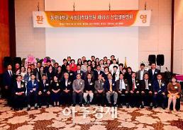 동국대 경주캠퍼스 사회과학대학원, 2019학년도 전기 신(편)입생 모집