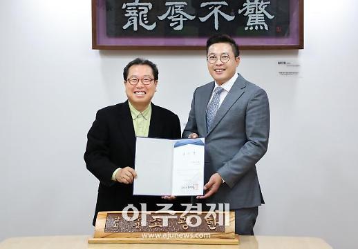 [남양주시] 개그맨 김종석 홍보대사 위촉