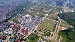 [호찌민 경제포럼] 대우건설, 한국형 신도시 수출 베트남 하노이 스타레이크