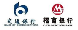 초상은행에 밀리는 교통은행 중국 5대은행 지위 무색