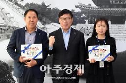 신동헌 광주시장 수헝생 자녀 둔 직원 수능대방 찹살떡 전달