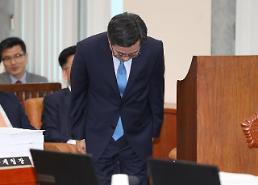 김동연, 임기 마치고 소시민의 일상으로 돌아갈 것