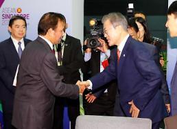 문 대통령 내년 특별정상회의 개최…아세안과 함께 한국의 새로운 100년 시작