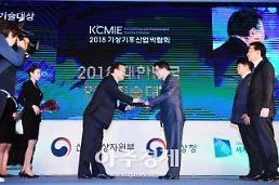 가스안전公, 대한민국안전기술대상 대통령상 수상