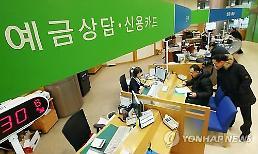 은행권 3분기 이자로만 10조원 수익