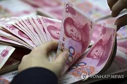중국 경제 괜찮나, 재정수입 올 들어 첫 감소....경기둔화·감세 영향