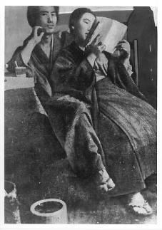 '가네코 후미코(金子文子) 여사' 92년 만에 독립유공자 서훈된다.