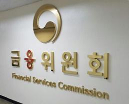 금융권, 고객 지문정보 파기 진행 천차만별