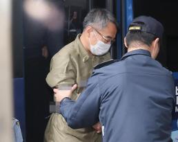검찰, 임종헌 구속 기소…사법 농단 첫 피고인