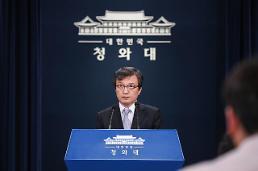 청와대, 北핵활동 여전 보고에 그런 활동 중단시키려 협상하는것